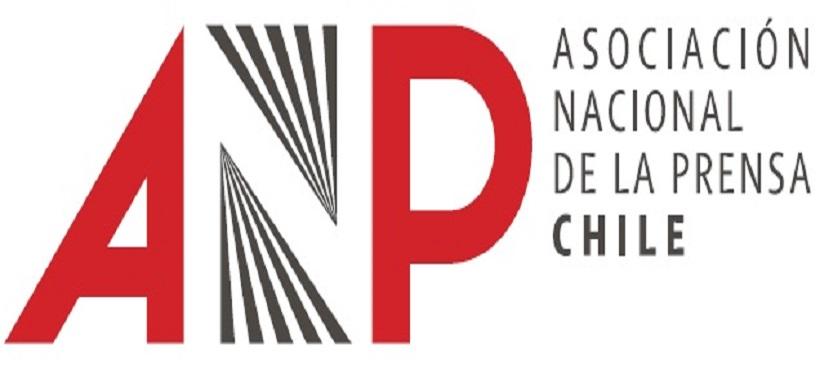 José Luis Santa María asume como nuevo vicepresidente de la ANP